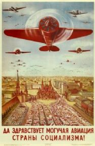 Vintage Russian poster - Long live the mighty aviation of the country of socialism 1939